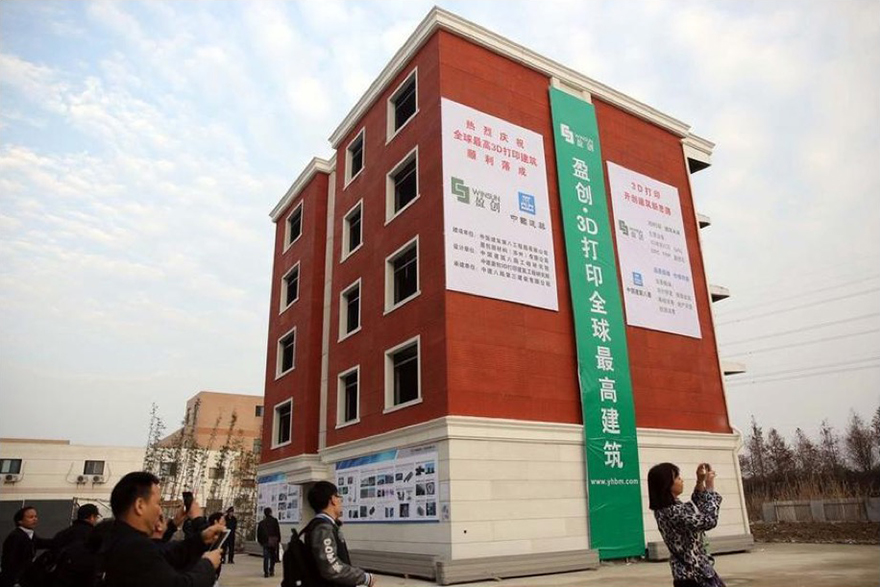 China is literally printing houses